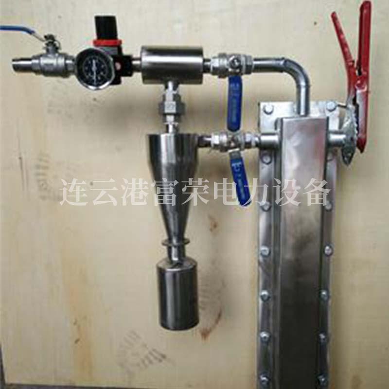 旋臂式煤粉取样装置