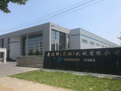 Primaco Machinery Co., Ltd