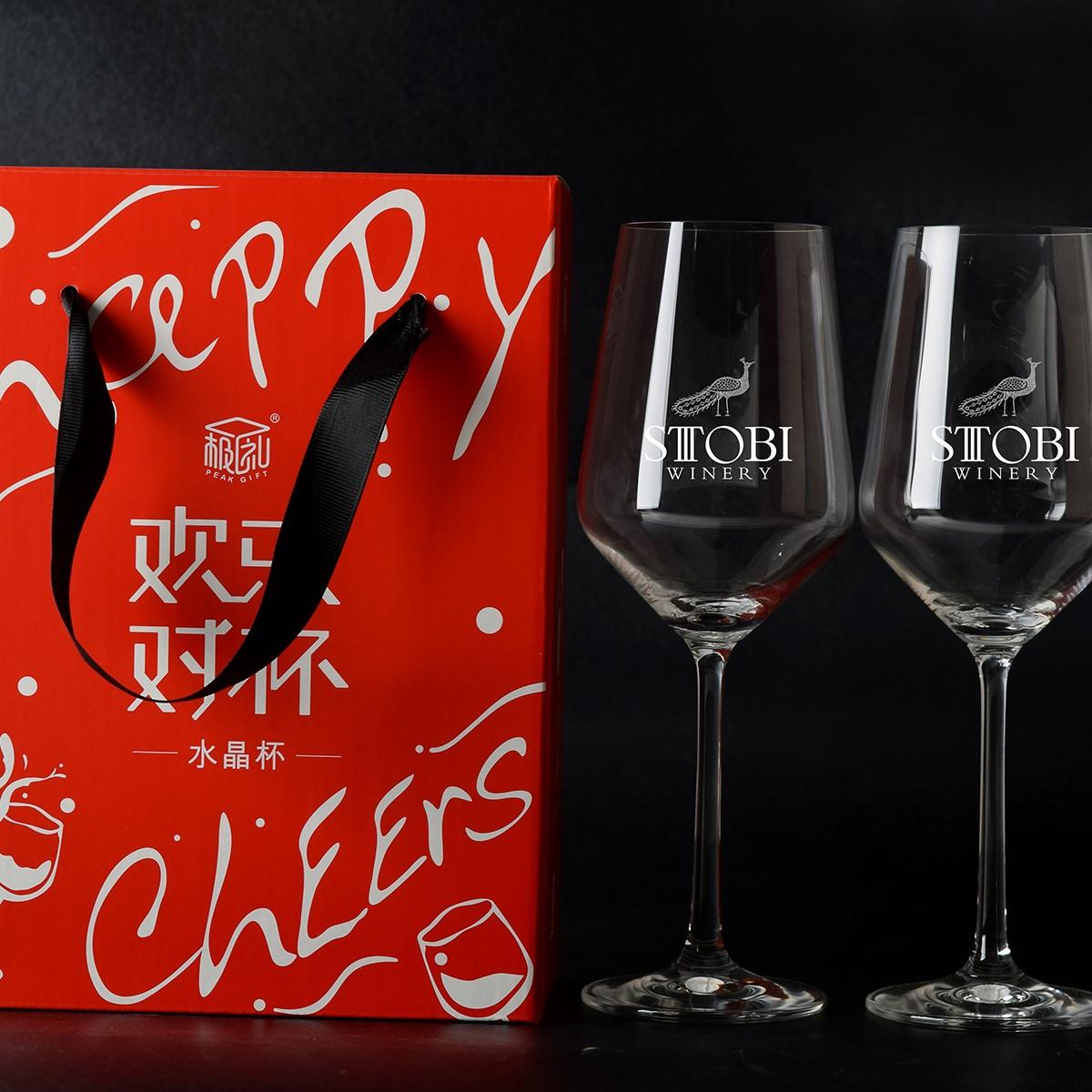 2支装礼盒红酒杯