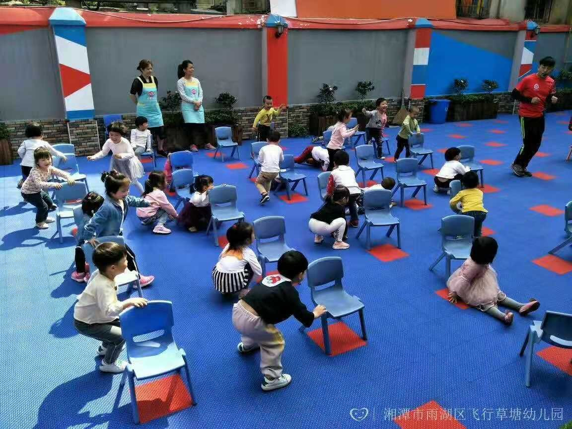 幼儿园园所管理解决方案