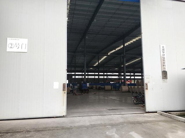 纸护角生产厂房