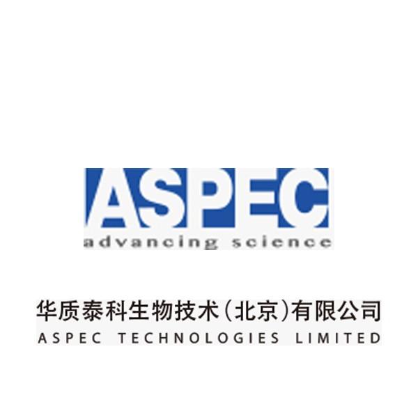华质泰科生物技术(北京)有限公司校园招聘计划