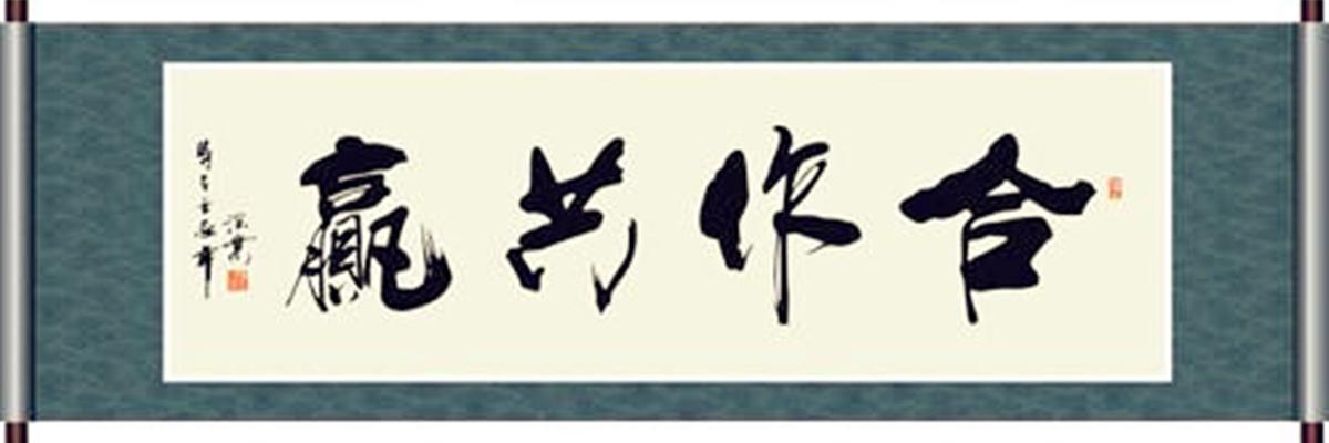 福州标识标牌公司简介