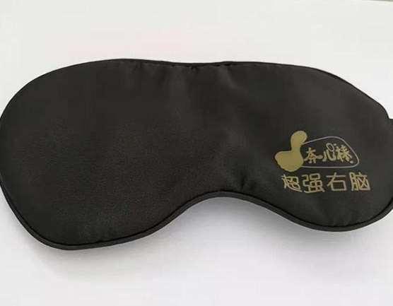 眼罩可以为你带来好的睡眠