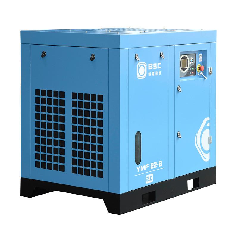 单级永磁变频空压机YMF22-8