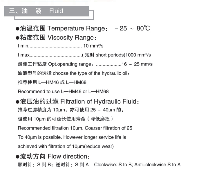 A7V系列斜軸式變量泵