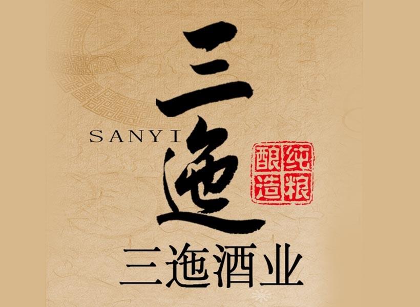 云南三迤酒业有限公司