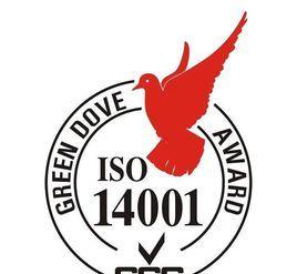 ISO1400认证标志