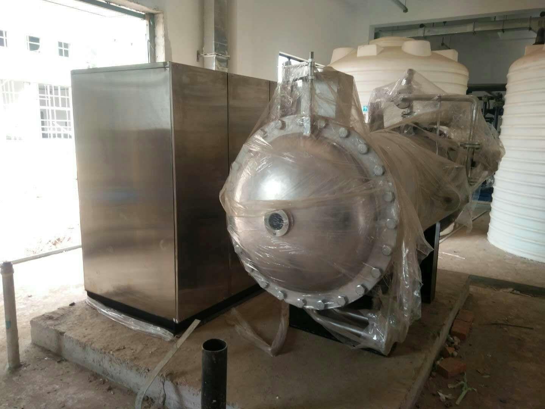 一体污水处理设备案例展示