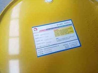 关于润滑油的原材料介绍