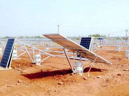 太阳能将住宅改建成绿色建筑