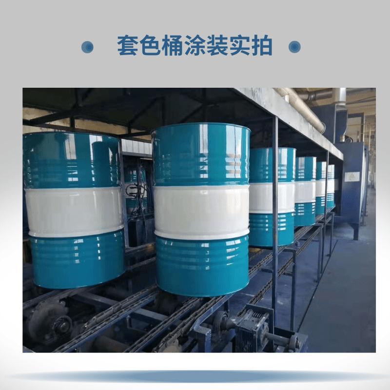 水性钢桶专用漆
