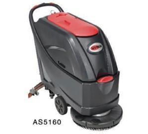 威霸AS 5160 手推式全自动洗地机