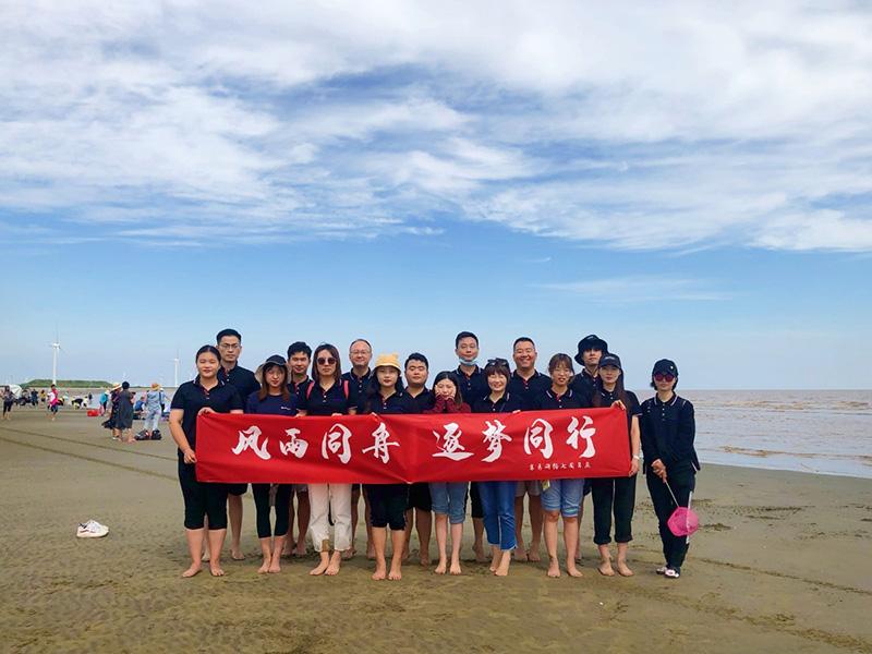 风雨同舟 ,逐梦同行—苏易网络七周年庆