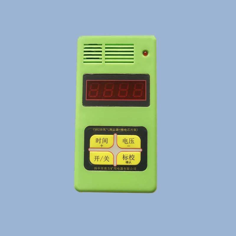 CYH25B氧气测定器