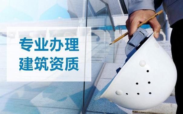 江蘇機電工程總包資質代理人員、費用、全包干一口價!