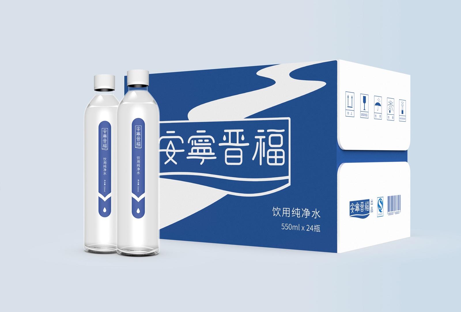 纯净水包装策略设计