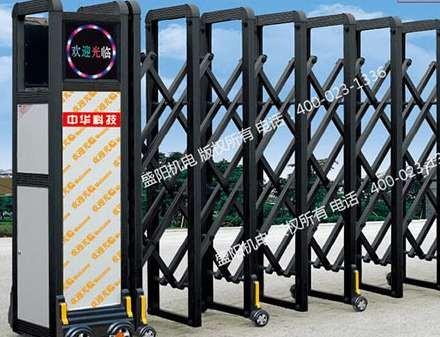电动伸缩门企业的成本控制方法