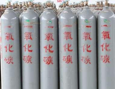 特种气体应用于哪些方面呢