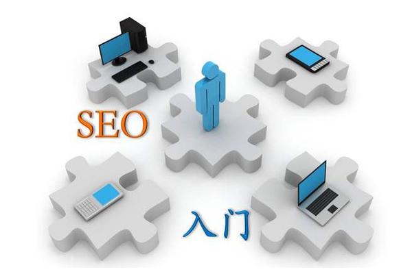 福州网站优化公司的小编来讲述下中小型企业站SEO关键词优化思路有哪些方面