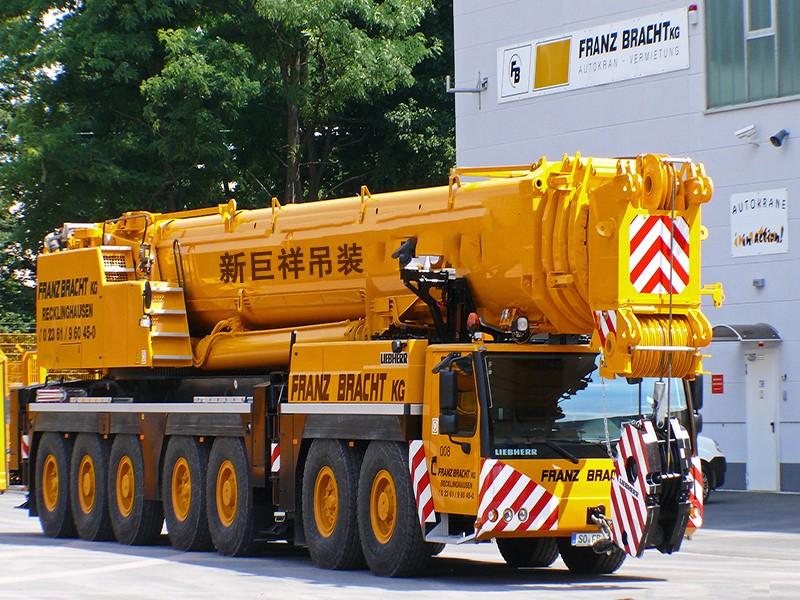 眉山14吨吊车