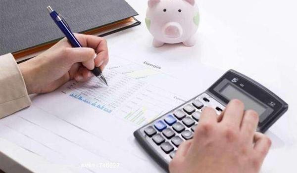 了解税收筹划