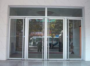 鋁合金門窗的優點介紹