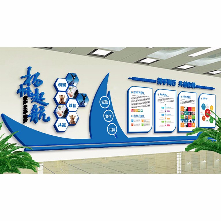企业形象墙设计制作