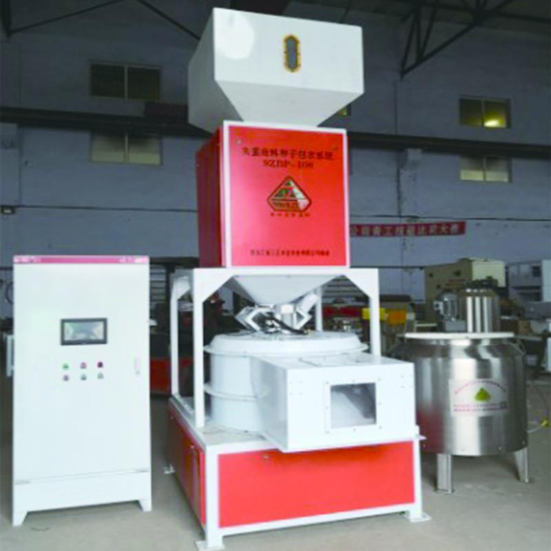 SZBP-100连续批处理种子包衣机2