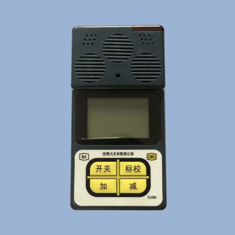CD4(D)便携式多参数测定器