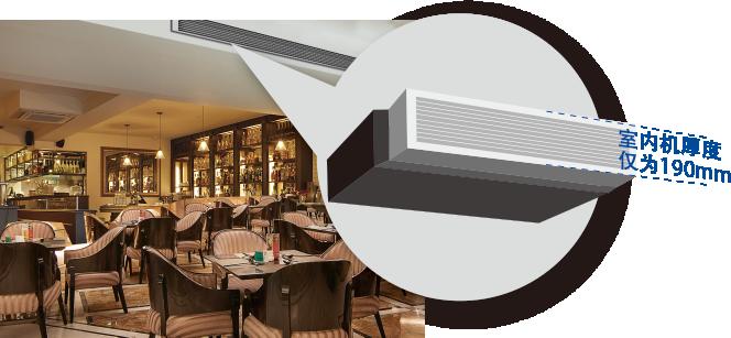 约克商用多联式中央空调UF单元机系列