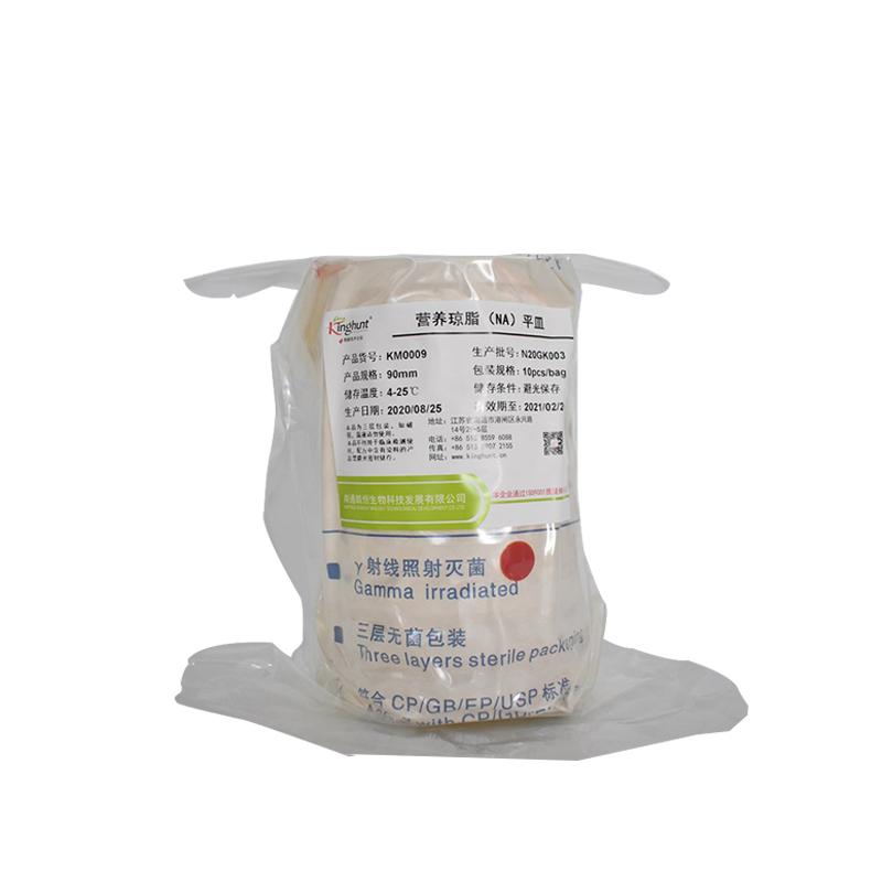 营养琼脂(NA)平皿