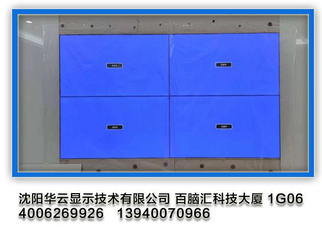 沈阳大型生活商场某齿科拼接屏项目安装完成 -京东方55寸2×2拼接屏