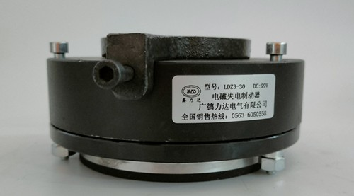 广东LDZ3电机减速机制动器