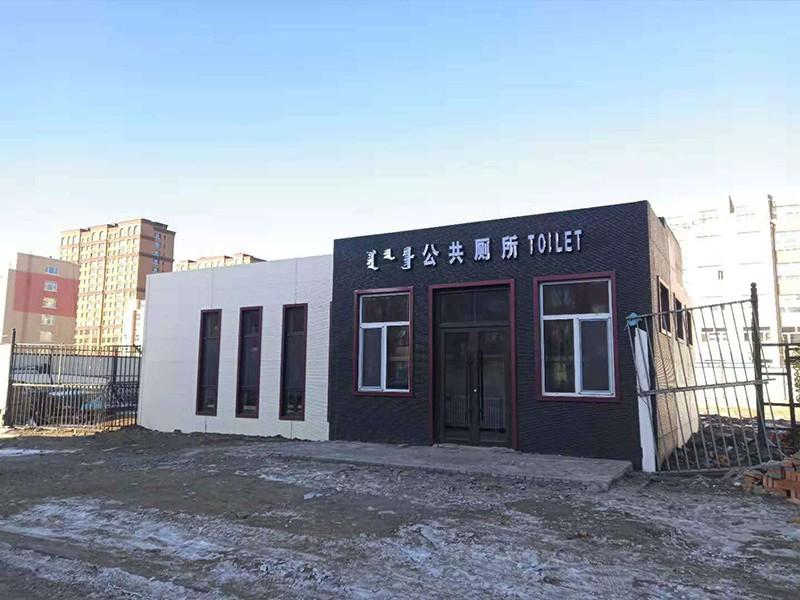 赤峰销售农村户厕厂家