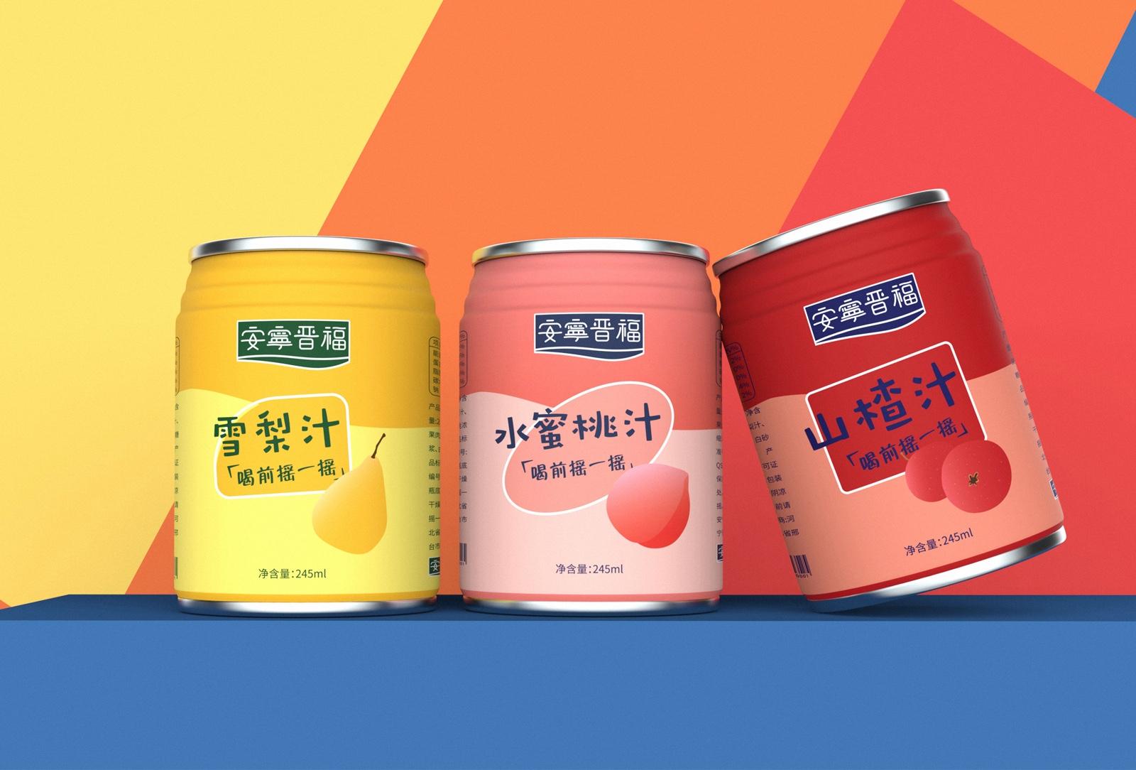 果饮饮品包装设计