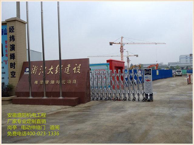 安徽伟星银湖时代(大经建设)-电动伸缩门