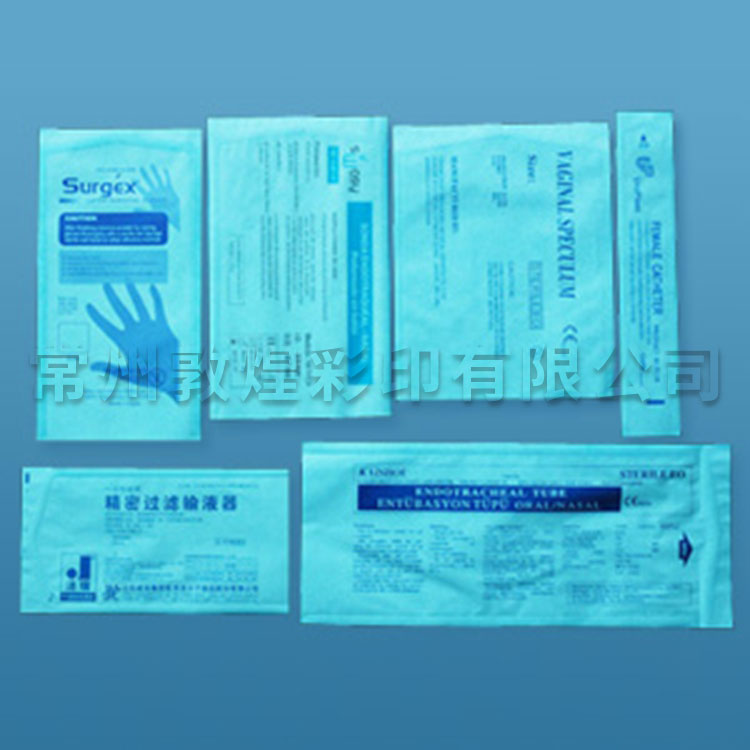 Paper plastic packaging bag