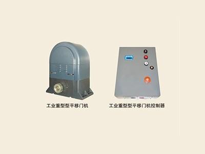 BS-PY大功率平机