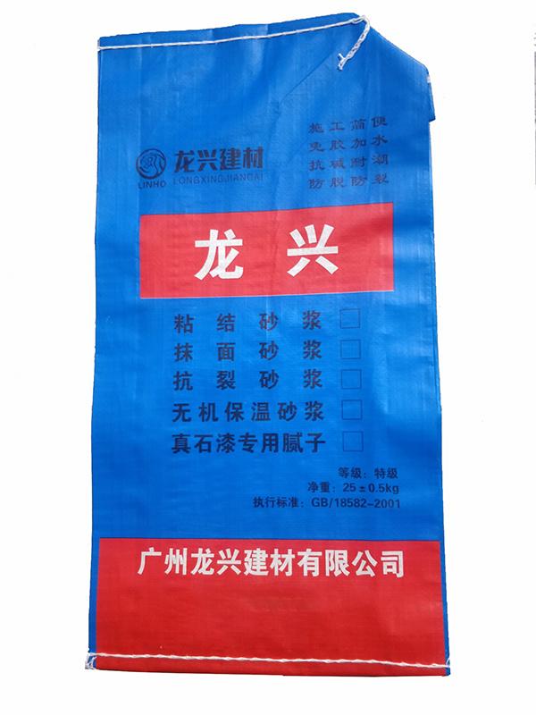 建材系列袋*编织袋