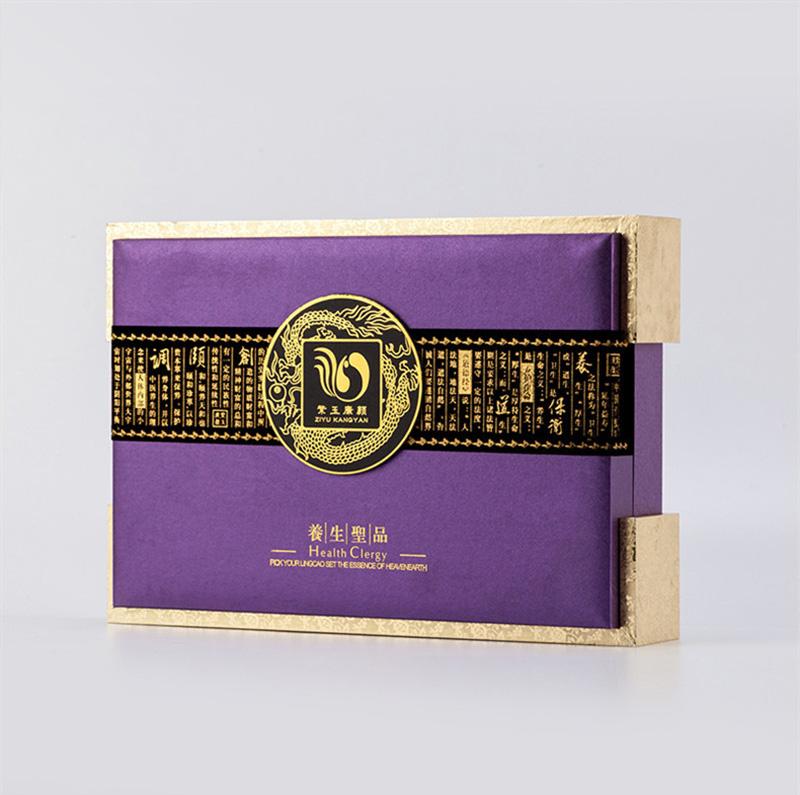 保健品养生礼盒包装定制