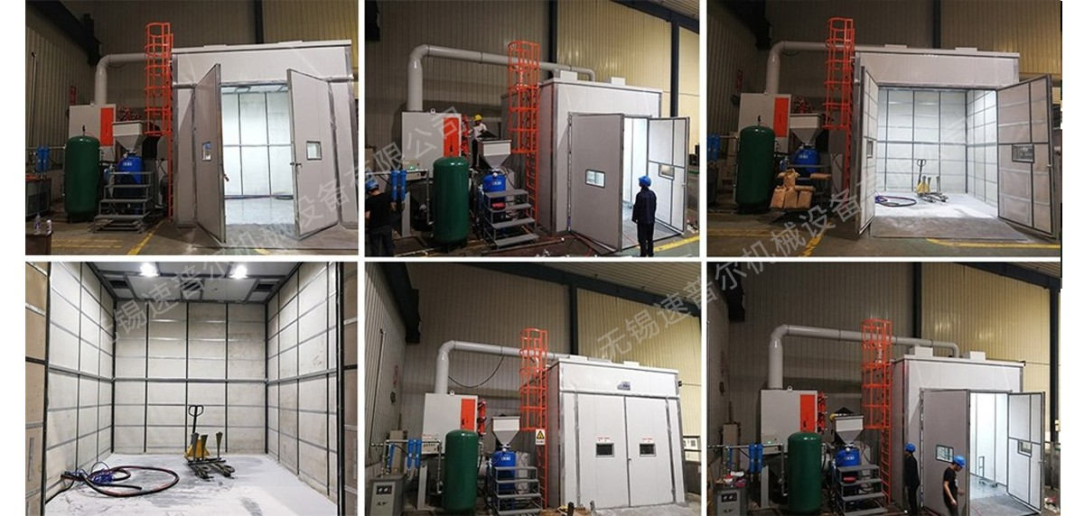 Artificial blasting room S4040-200L1-1
