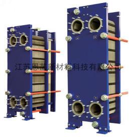 扬中板式换热器厂家介绍螺旋板式换热器内泄漏处理方法