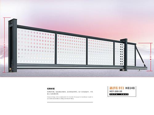 智能悬浮门-H8148
