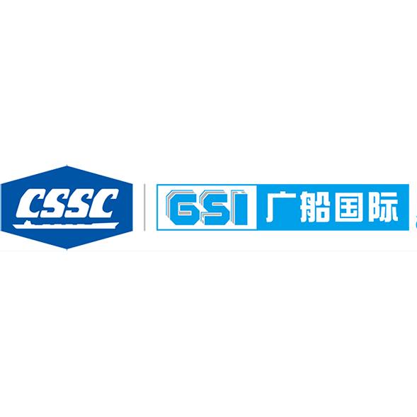 广船国际有限公司