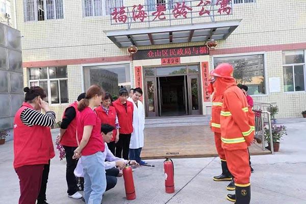 敬老院消防演习
