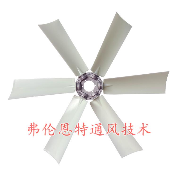 洛阳工程机械散热器风叶生产厂家