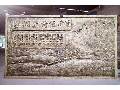 砂岩浮雕的制作工艺及手法介绍