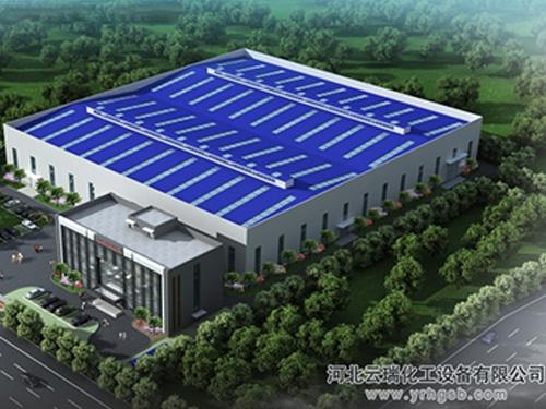 公司新工廠