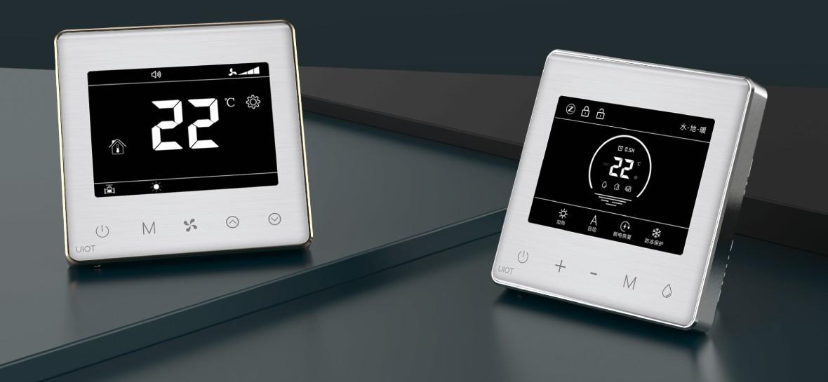 三合一智能温控器Pro系列